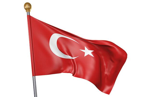 Zinsen Was Bedeutet Der Verfall Der Türkischen Lira Für Sparer