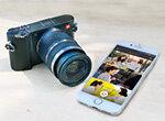 Kamera-Apps und Datenschutz Schnelltest