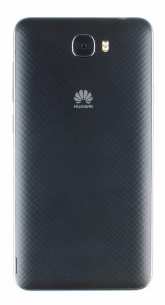 Huawei Y6 II Compact Rückseite