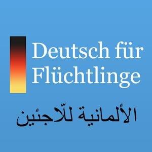 Verlag Herder Deutsch für Flüchtlinge Hauptbild