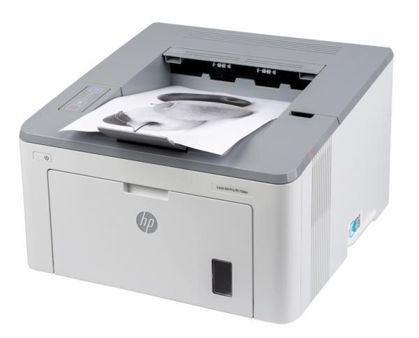 HP Laserjet Pro M118dw Hauptbild
