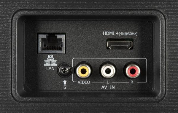 Hisense H65U7A weitere Anschlüsse