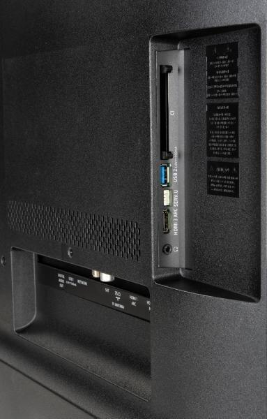 Philips 43PUS7805 Anschlüsse