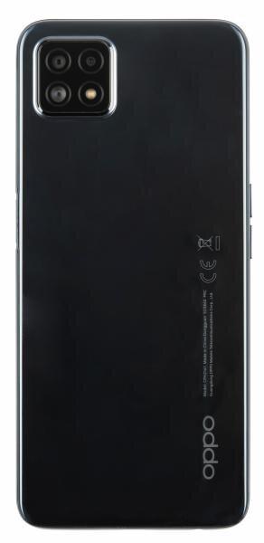 Oppo A73 5G Rückseite