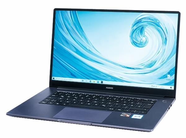 Huawei MateBook D 15 (53010WWD) Hauptbild